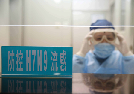 China has reported 24 human cases of the H7N9 bird flu.